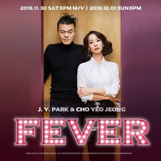 JYP朴振英代表12月1日以新曲《FEVER》闪电复出 公开像电影一样的预告图片