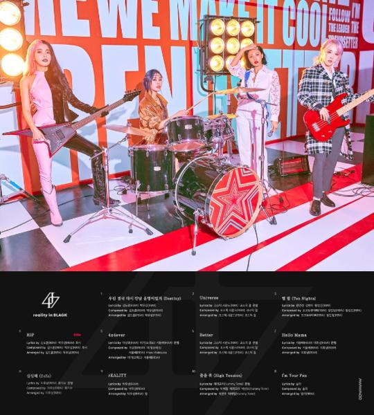 MAMAMOO公开第二张完整专辑《reality in BLACK》的歌曲目录 主打歌是《HIP》