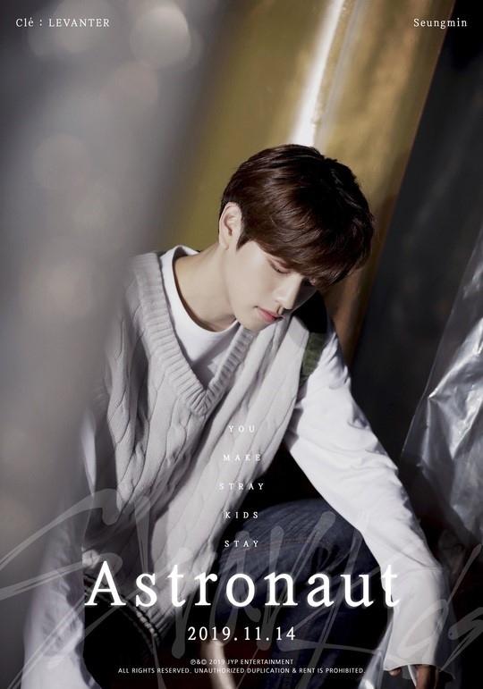 Stray Kids徐彰彬&黄铉辰&金昇玟新曲《Astronaut》预告图片公开 富有魅力的视觉