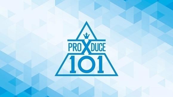 PRODUCE X 101真相查明委员会要求公开投票结果的原始数据和正当排名