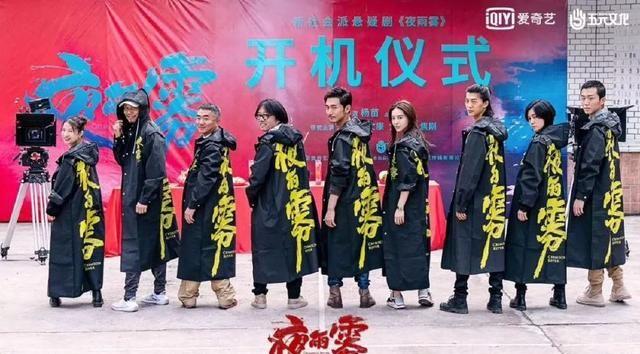丛明晨女�_肖战李沁主演诛仙,邓伦马思纯主演新剧,这都是什么神仙组合?