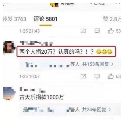 """一向""""炫富""""的李湘被质疑未捐款?网友的神评论亮了"""