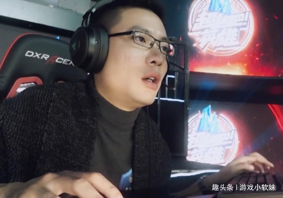 LOL:大司马黑铁虐菜引争议,破坏游戏体验?被喷最LOW大主播