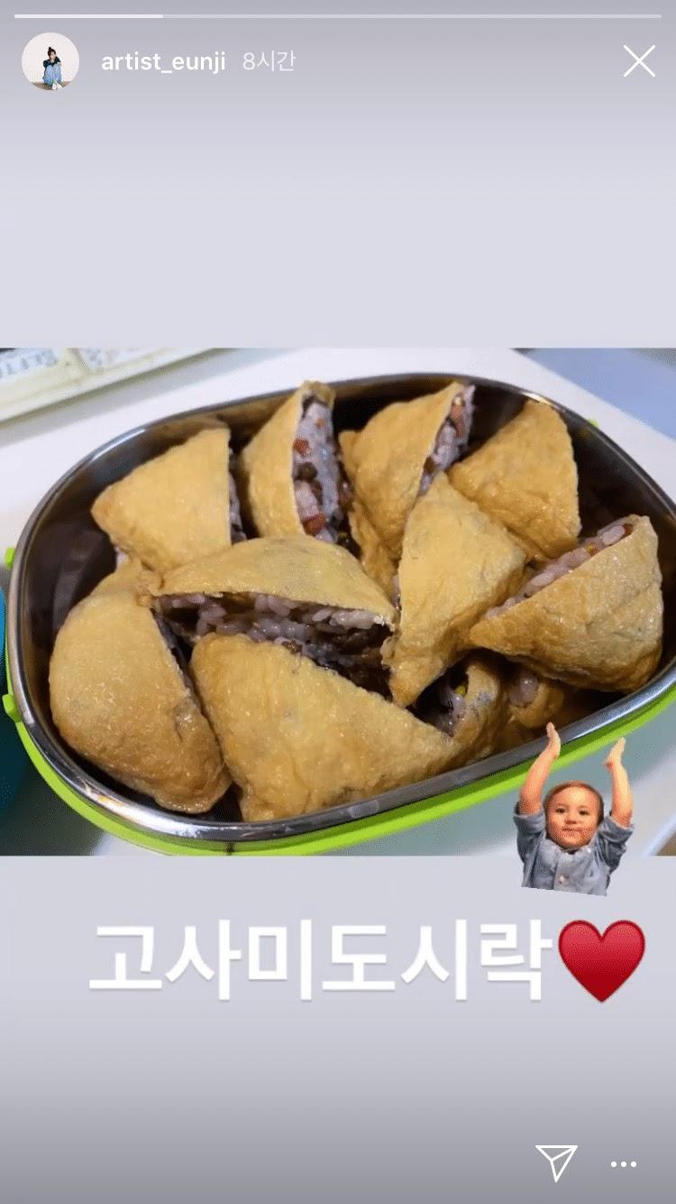 Apink郑恩地为弟弟的大学入学考试准备了最美味的午餐