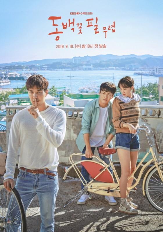 孔孝真×姜荷仁主演电视剧《山茶花开时》以18.2%的收视率占据水木剧收视率第一