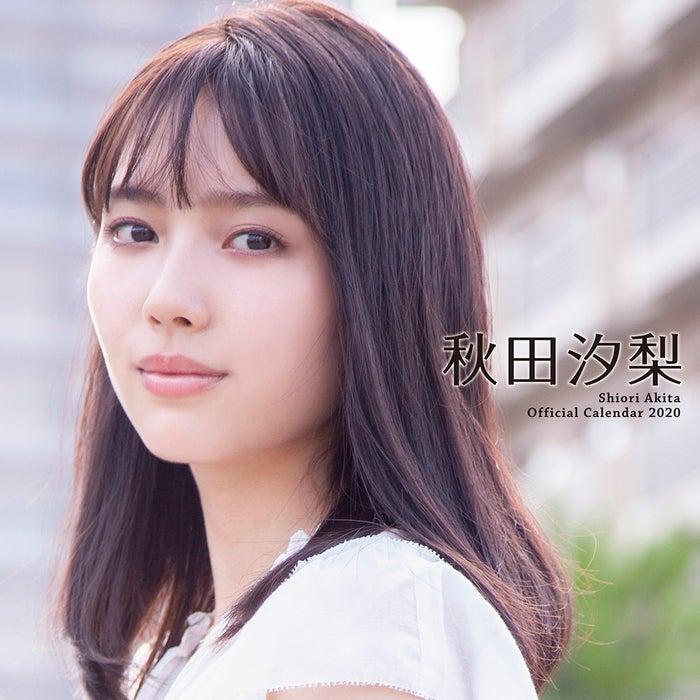秋田汐梨年历封面&新照片解禁透明感满满