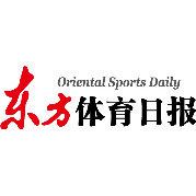 东方体育日报