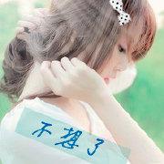 快书:沈凌海涛说唱经典歌曲 充满节奏 娜娜用它演奏