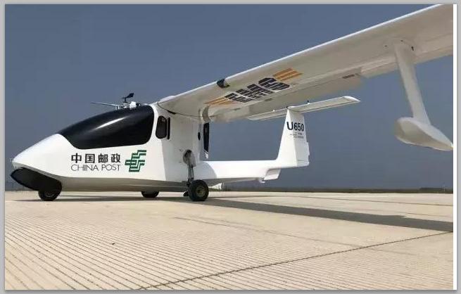 中國郵政ems:無人機試飛成功,載重200公斤無壓力!圖片