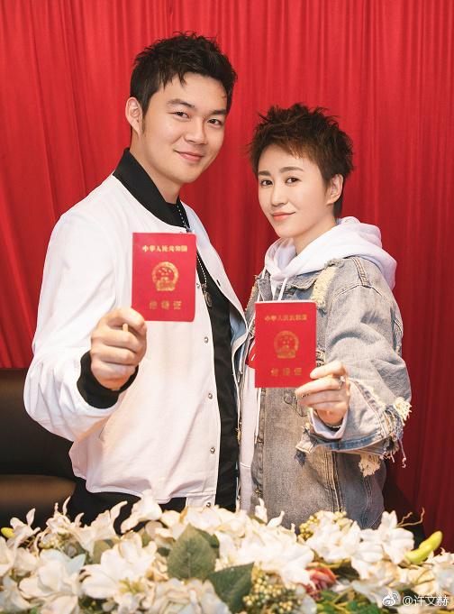 马丽朋友圈晒照宣布领证结婚 娱乐八卦 图3