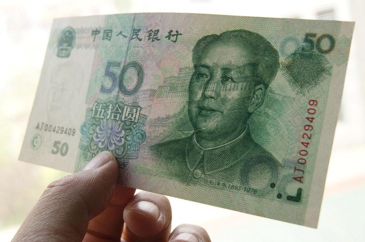 2005年50元纸币报价19800元,就是这个号码,谁能找到?
