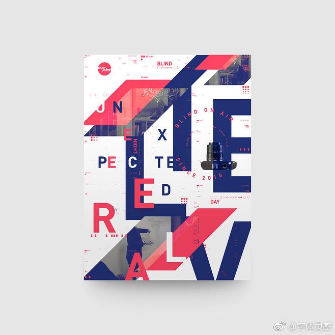 创意视觉海报设计