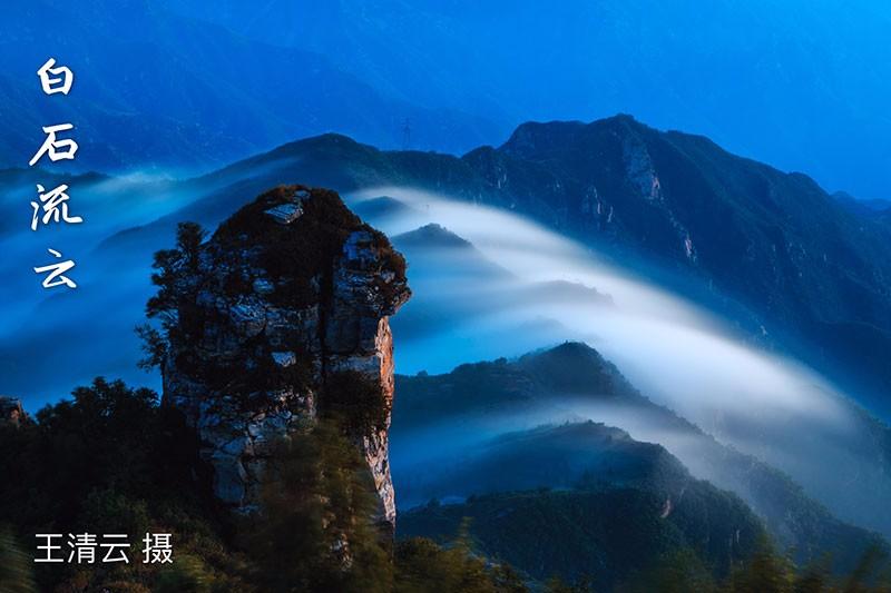 第三十届中国华北摄影艺术展览将在保定市白石山景区举行