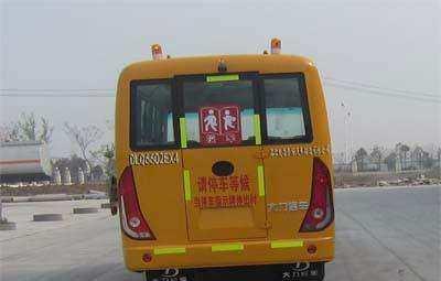 校车安全事故?y?'_怎样才能减少与校车相关的交通安全事故?