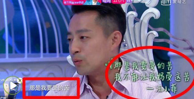 被问媳妇和妈掉水里先救谁,汪小菲的回答让大S觉得没嫁错!