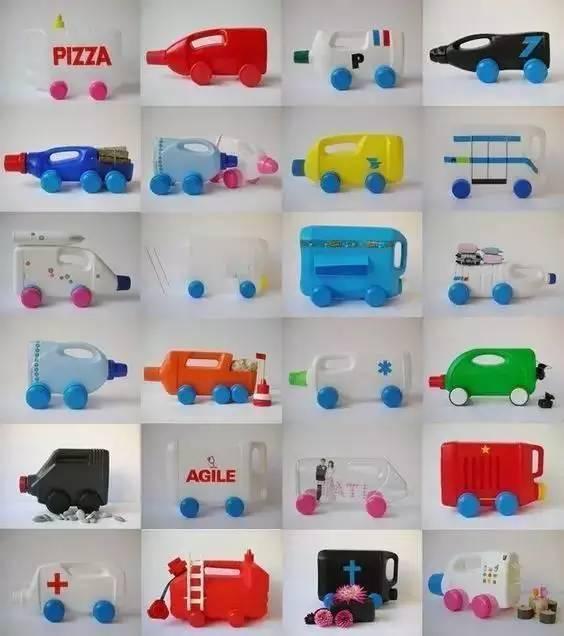 创意亲子手工:洗衣液瓶废物利用