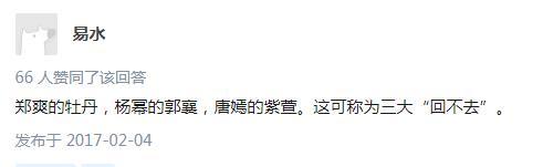 郑爽遭性侵?金像奖主席陈嘉上导演怒了:有胆对质!