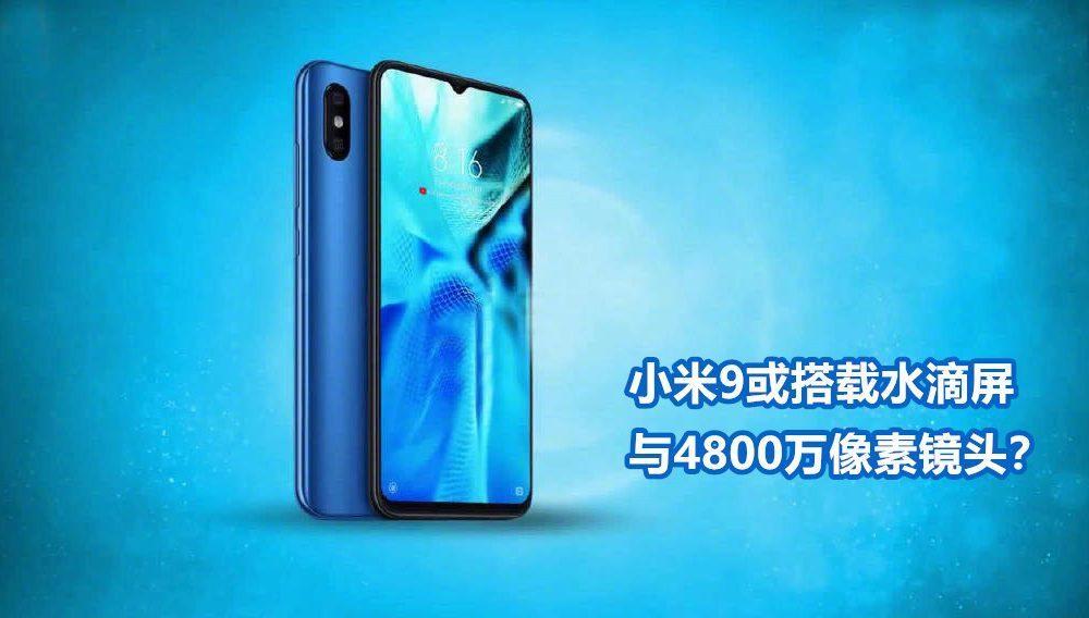 2019新款手机排行榜_iPhone最新文章