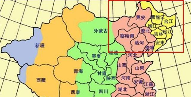 东北九省_中国历史上的\
