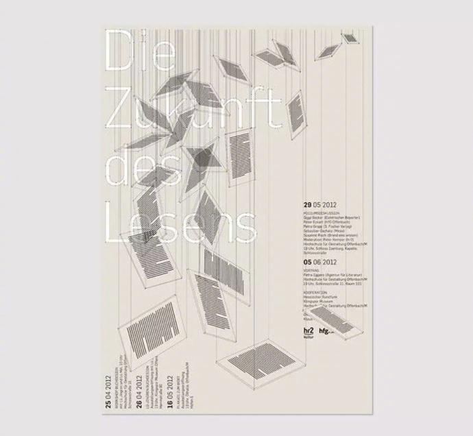 左右構圖的海報版式設計