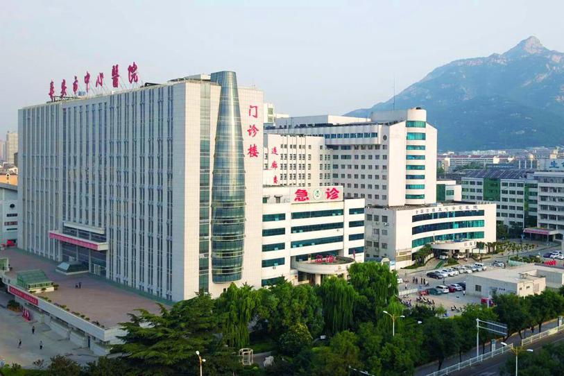 泰安市中医医院_山东泰安市中心医院被表彰为山东省跨省异地就医直接结算先进单位