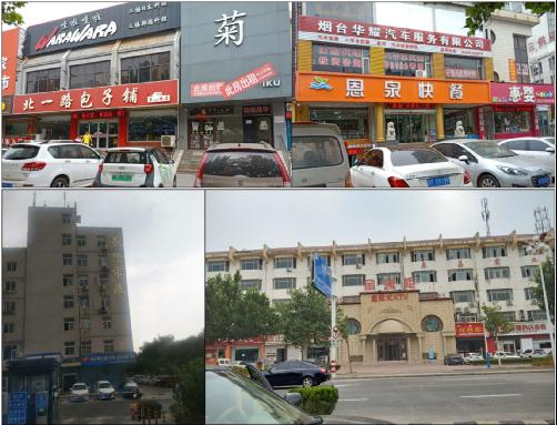 山东烟台:原村书记贪污近十亿  背后有官员在撑腰