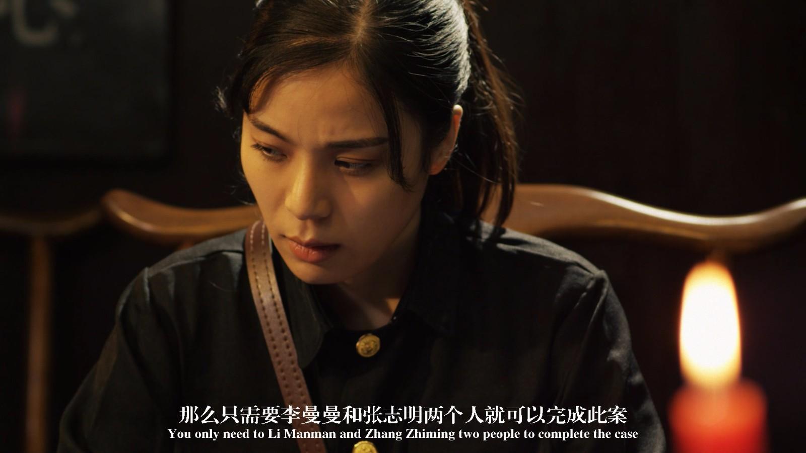 小谜里镇小里栗_小成本国产悬疑电影获好评:不错的良心之作《谜镇》