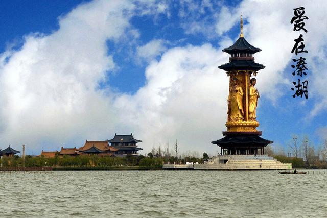 泰州市溱湖景區又增三個大型旅游新項目
