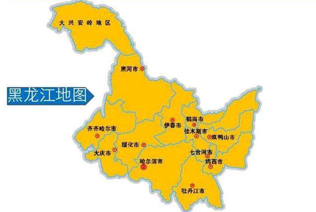 直辖市有哪几个_哈尔滨提升为直辖市,1953年,黑龙江省会迁到了哪?