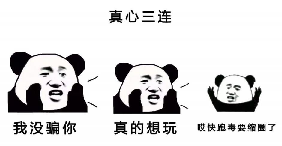 東風雪鐵龍新款C3-XR正式上市 售價9.48-11.…
