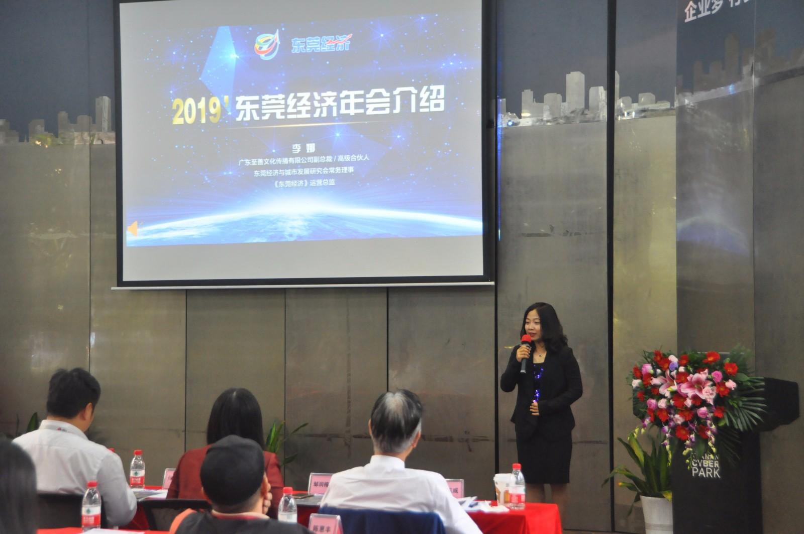 2019经济年度候选人_中国数学会2019年度推选中国科学院院士候选人公示 -中国数学会