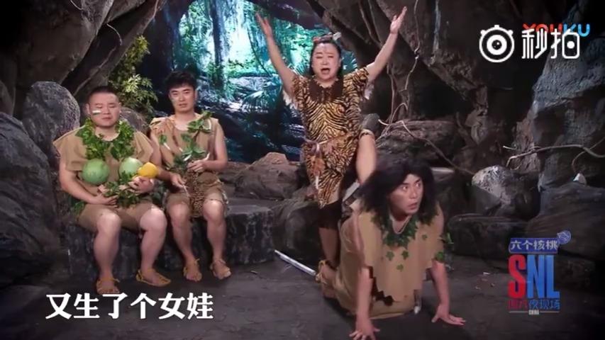 云鹏搞笑演绎 重返母系社会的男人们 ,有点反讽啊,全程高