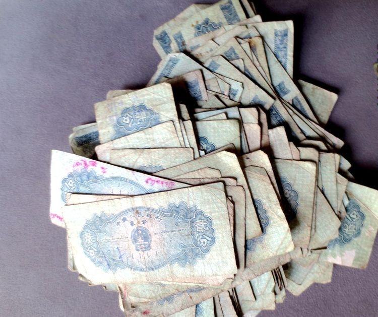 与众不同的2分纸币,价值5500元,很少有人见过!