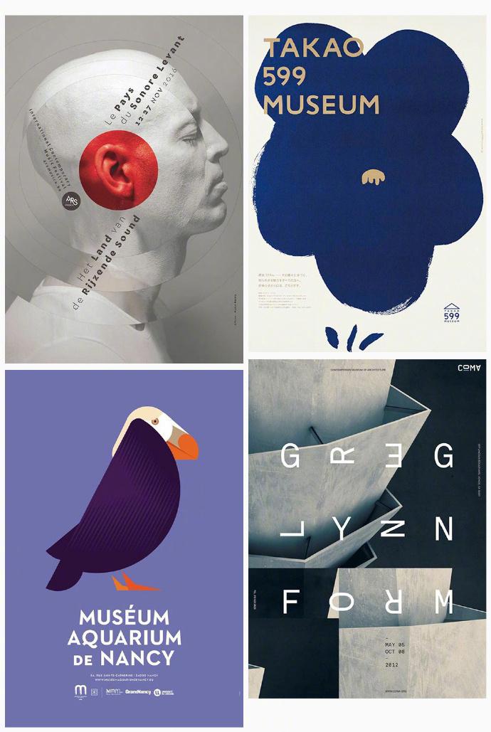 博物館展覽海報設計