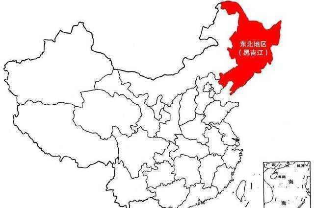 东北九省_东北三省是指的哪3省啊?省会都在哪呢?
