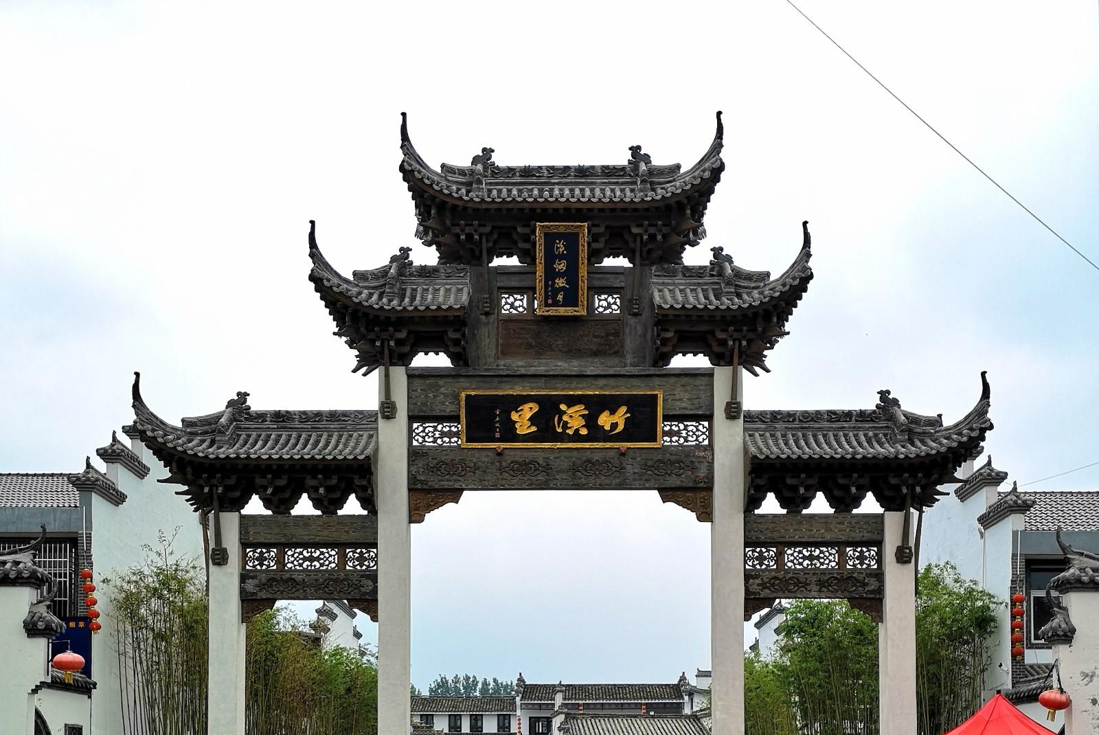 竹溪里位于渭南華州區高塘,渭華起義紀念館旁.