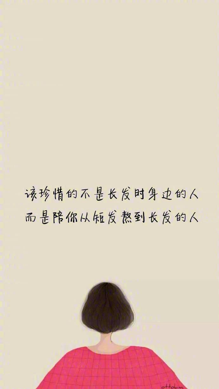 女生的失望源自于你嘴里各种最后...
