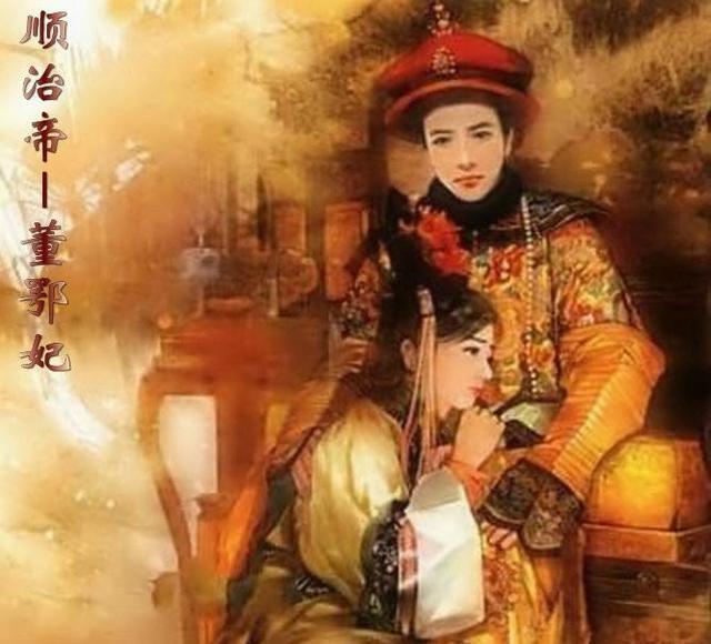 董鄂妃画像�9�niX^Z�_顺治帝为何会情迷董鄂妃?
