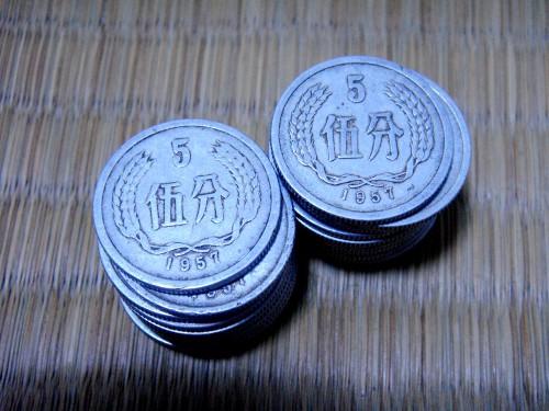 这种年份的5分硬币,不能丢掉它,一枚能卖1100元!