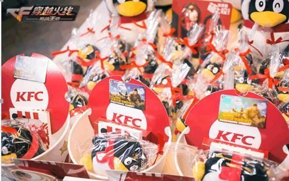 CF手游與KFC強強聯合,玩CF手游吃雞就得半價套餐!