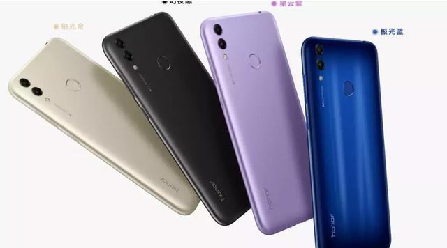 骁龙632+720P刘海屏,荣耀畅玩8C即将发布!