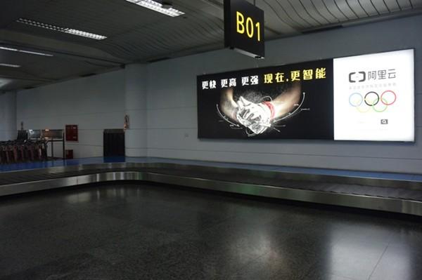 杭州机场_杭州萧山机场广告媒体有哪些优势?