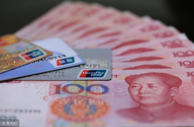 北京2014退休养老金_2018年养老金大整改,上调标准主要看这两点__财经头条