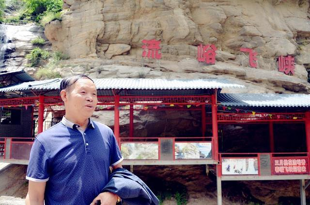 致富不忘乡里人 记西安蓝田农民企业家野忠朝和他的流峪飞峡景区