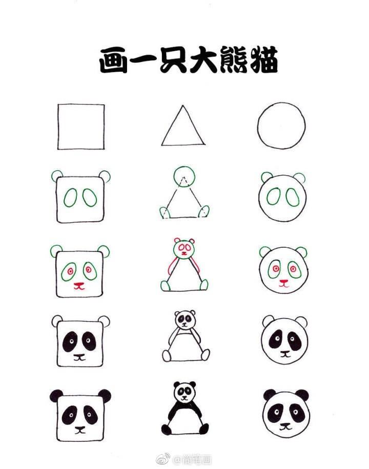 幾何圖形小動物簡筆畫教程圖片
