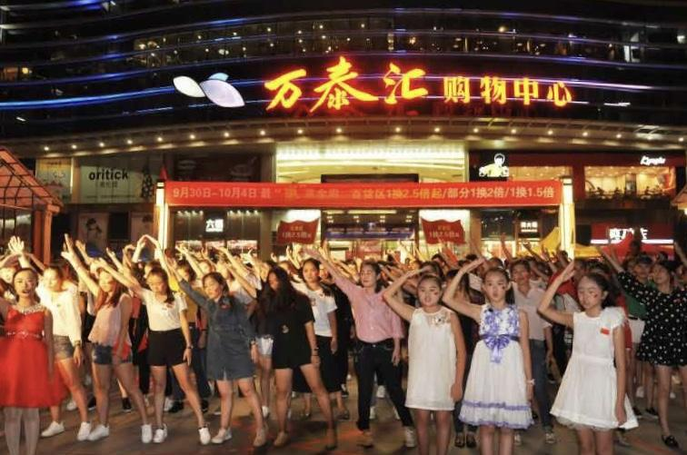 """商贾名城""""普宁正着力培育粤东地区最""""高大上""""商业综合体"""