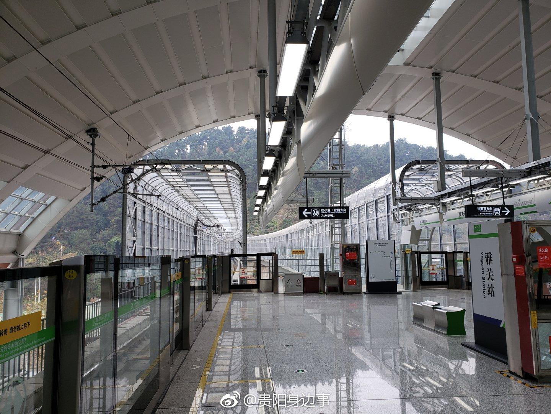 貴陽地鐵一號線平均2分鐘跑一個站!來算算你的通勤時間是多久圖片