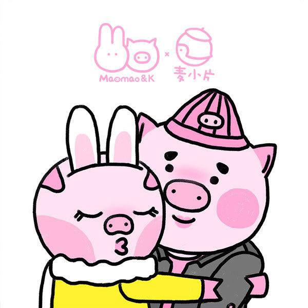 屁屁猪头像_兔子猪maomao&猪头k头像集作者