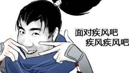 英雄聯盟快樂風男梗表情包圖片圖片