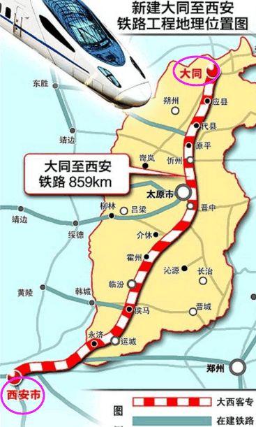铁路地图高清版2018
